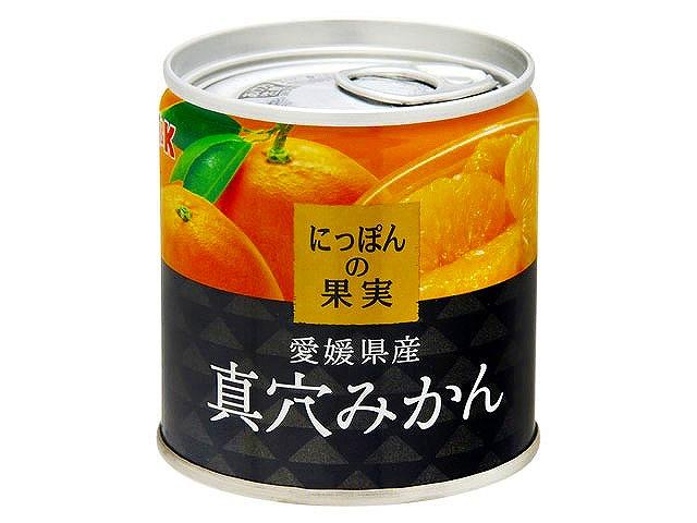 にっぽんの果実 愛媛県産 真穴みかん