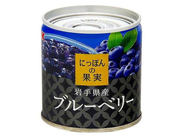 にっぽんの果実 岩手県産 ブルーベリー