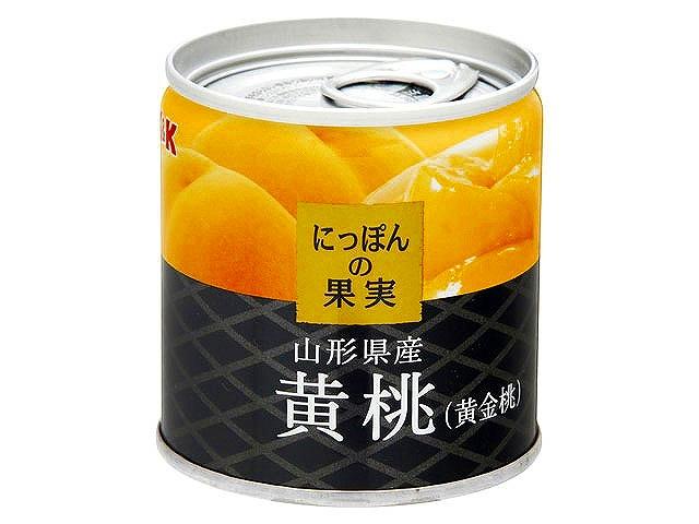にっぽんの果実 山形県産 黄桃(黄金桃)
