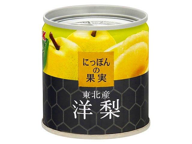にっぽんの果実 東北産 洋梨