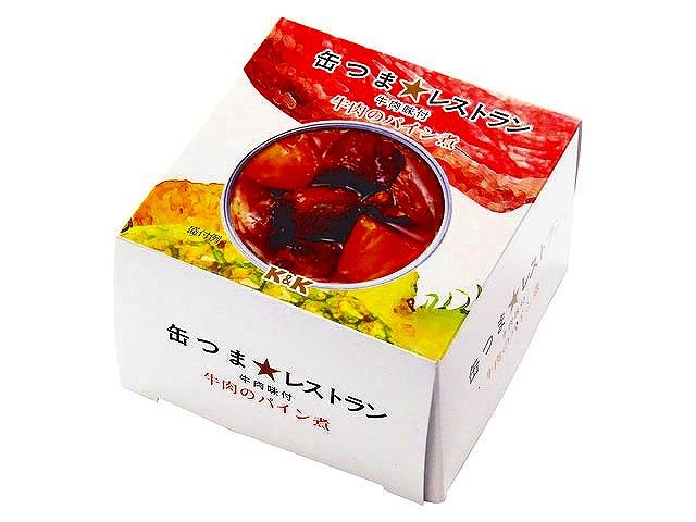 缶つま★レストラン