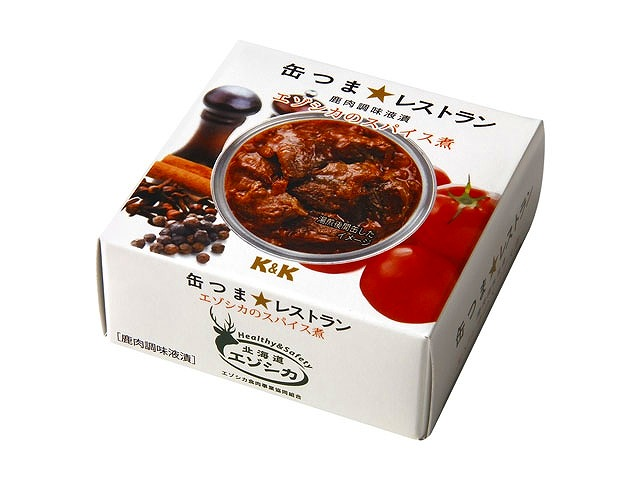 缶つま★レストラン エゾシカのスパイス煮