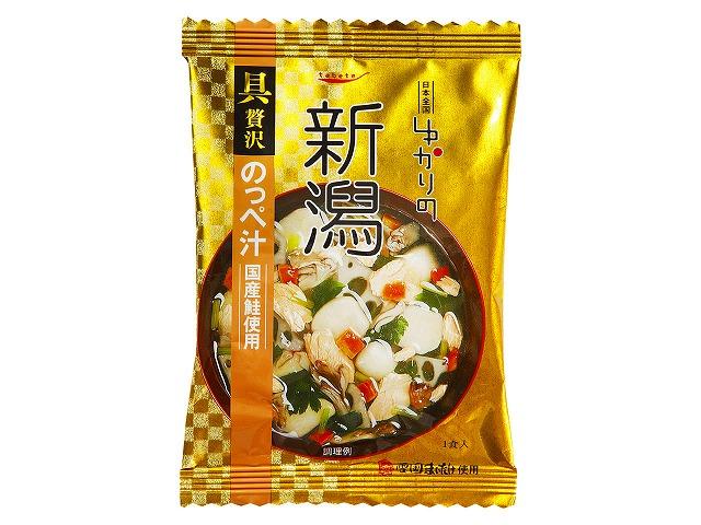 ゆかりの新潟 のっぺ汁(国産鮭使用)