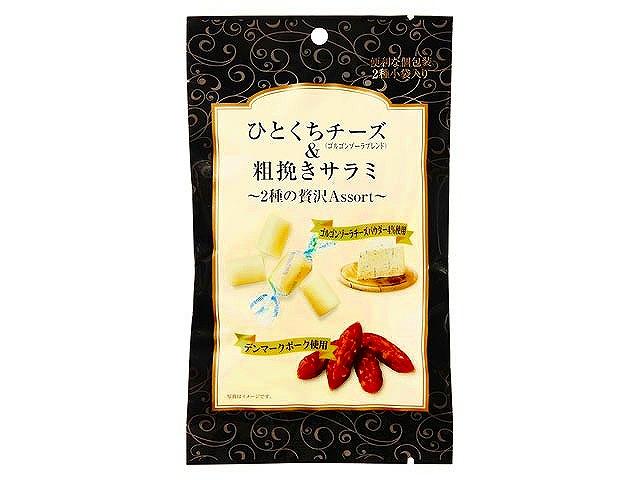 ひとくちチーズ(ゴルゴンゾーラブレンド)&粗挽きサラミ