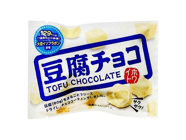 豆腐チョコホワイト