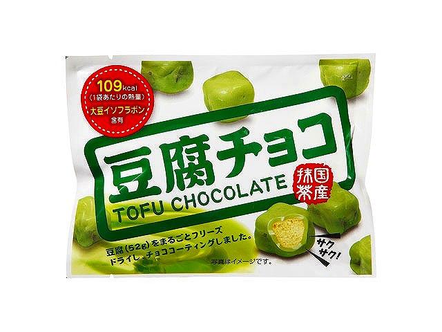 豆腐チョコ抹茶