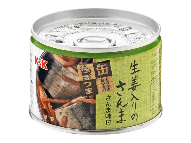 缶つま 生姜入りのさんま