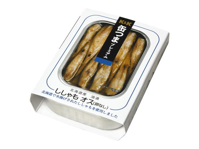 缶つまプレミアム 北海道産 ししゃも オス(卵なし)