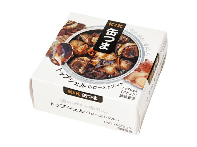 缶つま★レストラン トップシェルのローストソルト