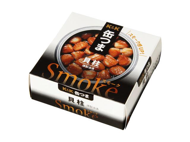 缶つまSmoke 貝柱