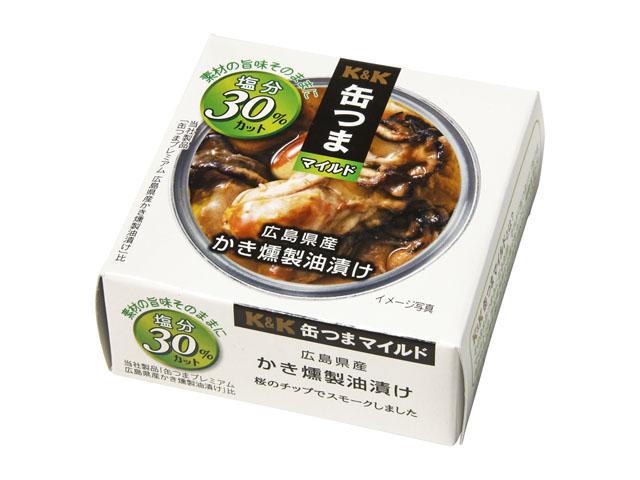 缶つまマイルド 広島県産かき燻製油漬