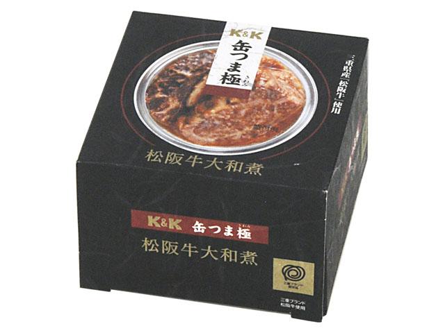 缶つま極 松阪牛大和煮