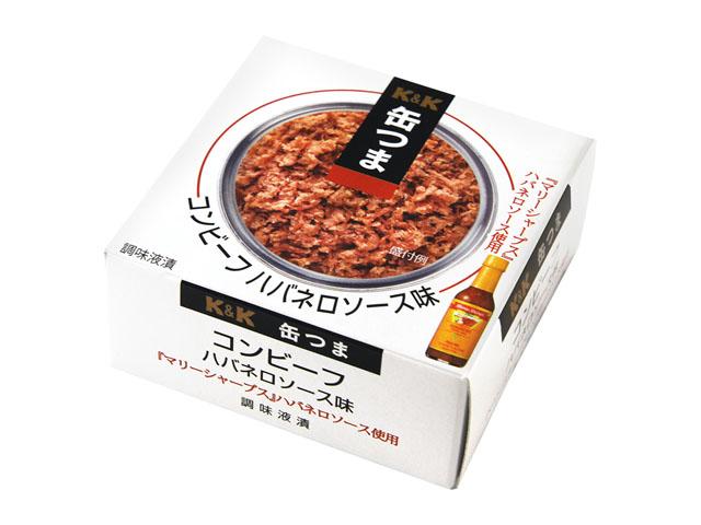 缶つま コンビーフ ハバネロソース味