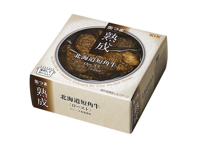 缶つま熟成 北海道短角牛 ロースト