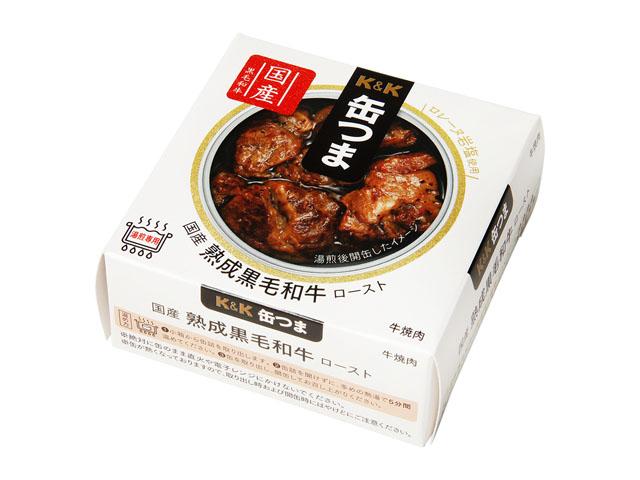 缶つま熟成 黒毛和牛 ロースト