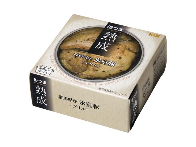 缶つま熟成 群馬県産氷室豚 グリル