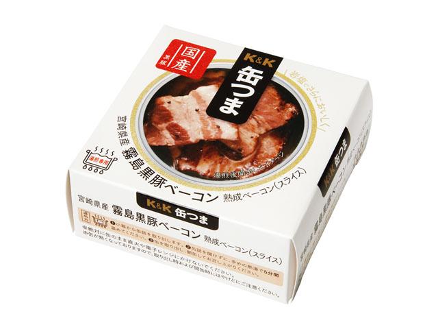 缶つま熟成 霧島黒豚ベーコン