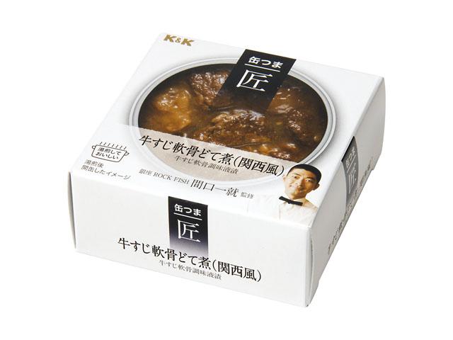 缶つま匠 国産牛すじ軟骨どて煮(関西風)