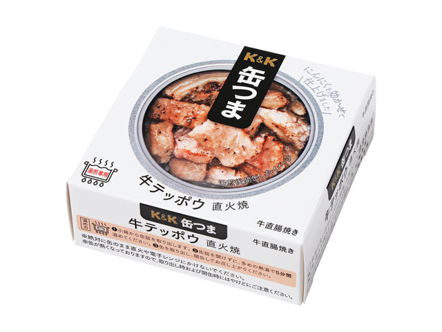 KK 缶つまホルモン 牛テッポウ 直火焼