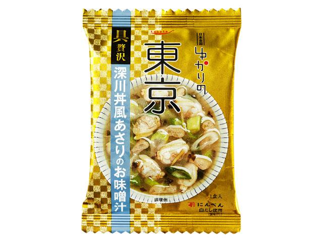 ゆかりの東京 深川丼風あさりのお味噌汁