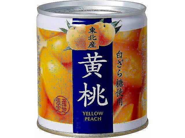 東北産 黄桃