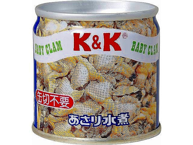 BKK あさり水煮 スタック