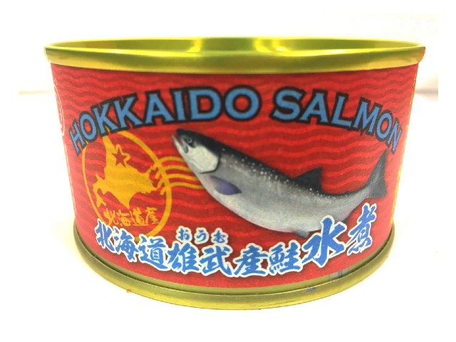 北海道雄武産 鮭水煮