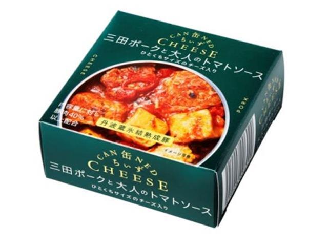 三田ポークと大人のトマトソース