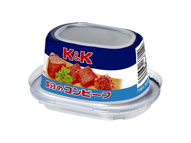K&K コンビーフ バラ
