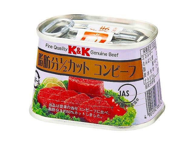 K&K 脂肪分1/2カットコンビーフ