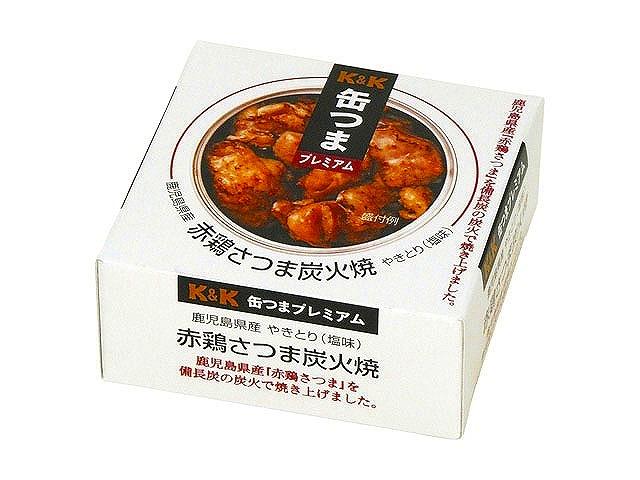 缶つまプレミアム 鹿児島県産 赤鶏さつま炭火焼