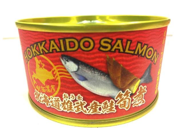 北海道雄武産 鮭筍煮