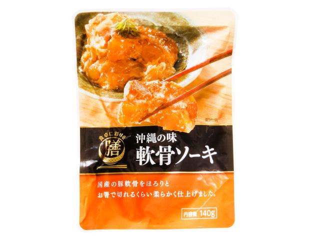 沖縄の味軟骨ソーキ