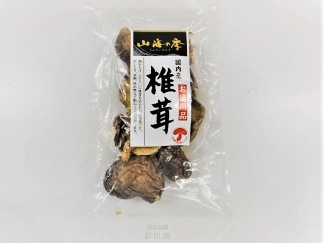 国産 徳用椎茸