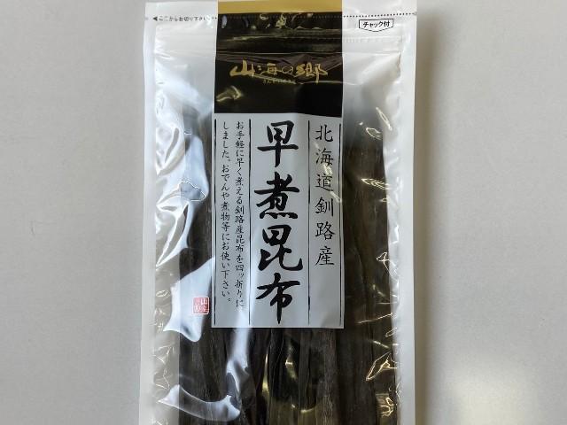 北海道釧路産 早煮昆布