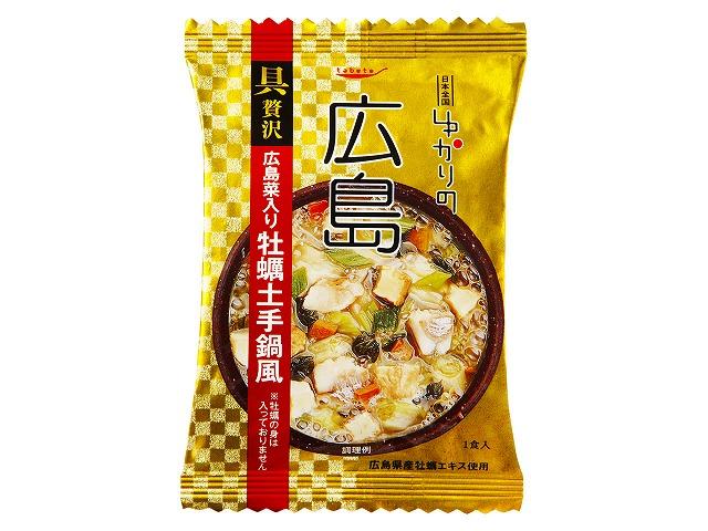 ゆかりの 広島 広島菜入り牡蠣土手鍋風