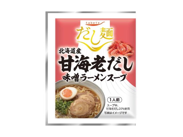 北海道産 甘海老だし味噌ラーメンスープ