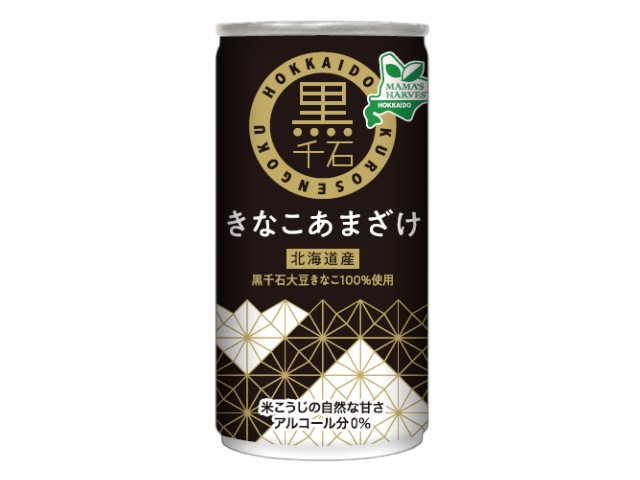 北海道産黒千石きなこ甘酒