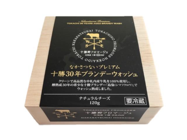なかさつないプレミアム 十勝30年ブランデーウォッシュチーズ