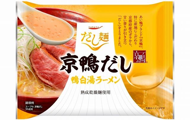 京鴨だし鴨白湯ラーメン