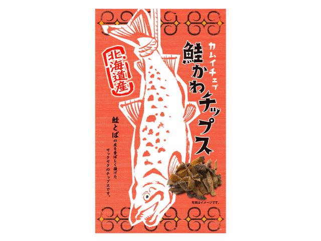 鮭かわチップス