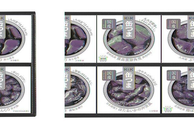 KK 缶つま 国産素材セット