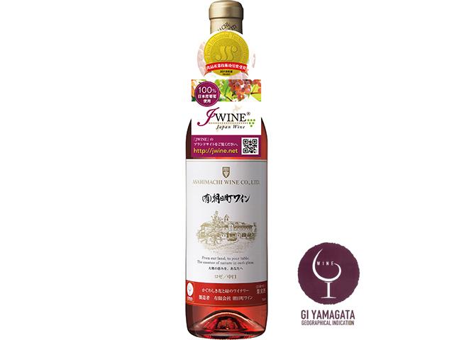 (有)朝日町ワイン ロゼ J