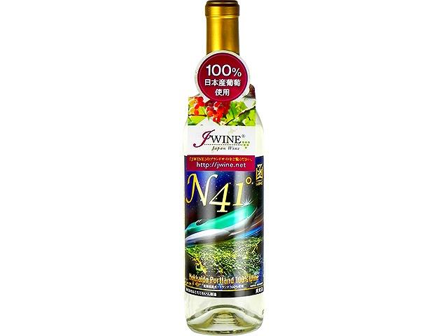 北海道新幹線開業記念ワイン ポートランド 白(N41ラベル) J