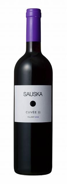 サウシュカ キュヴェ11 赤