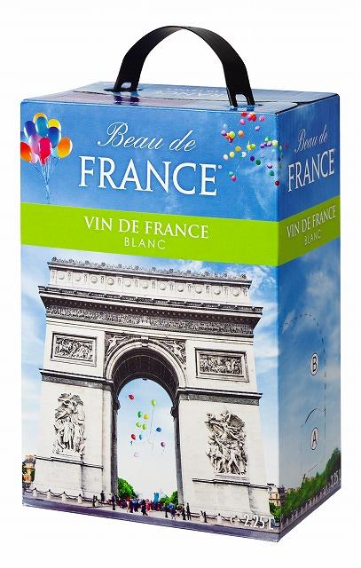 ボー・ド・フランス