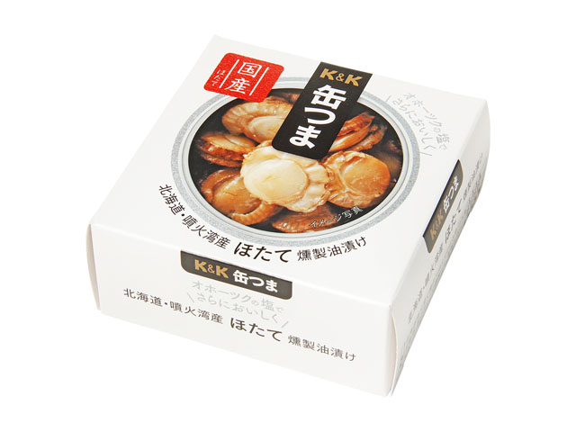 缶つまプレミアム 北海道噴火湾産 ほたて 燻製油漬け