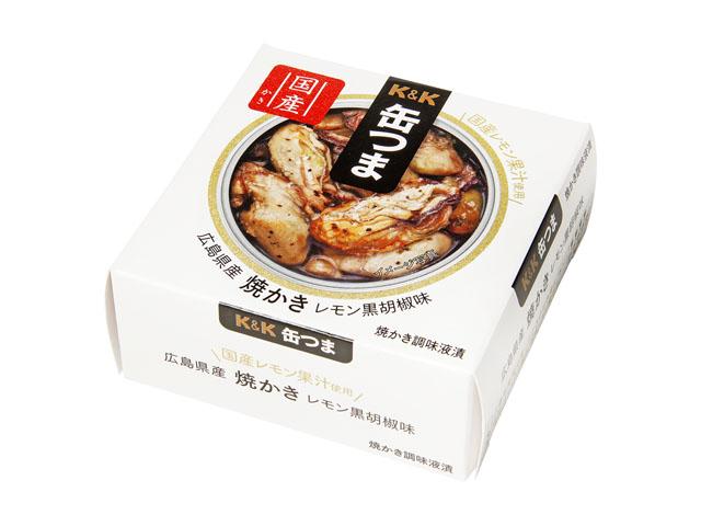 缶つまプレミアム 広島県産焼かきレモン黒胡椒味