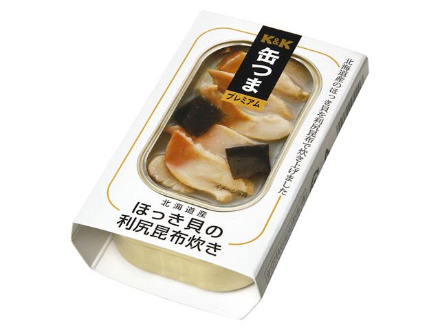缶つまプレミアム 北海道産ほっき貝の利尻昆布炊き