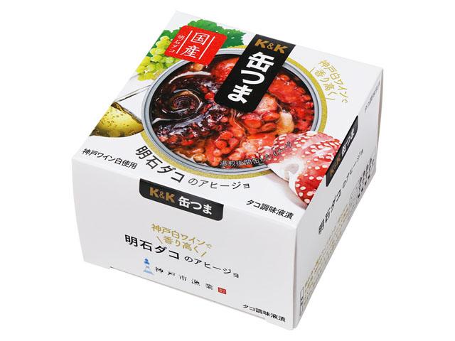 缶つま★レストラン 明石ダコのアヒージョ